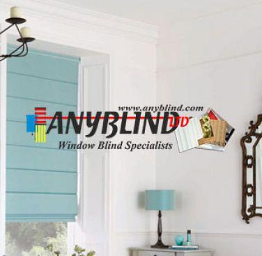 Any Blind